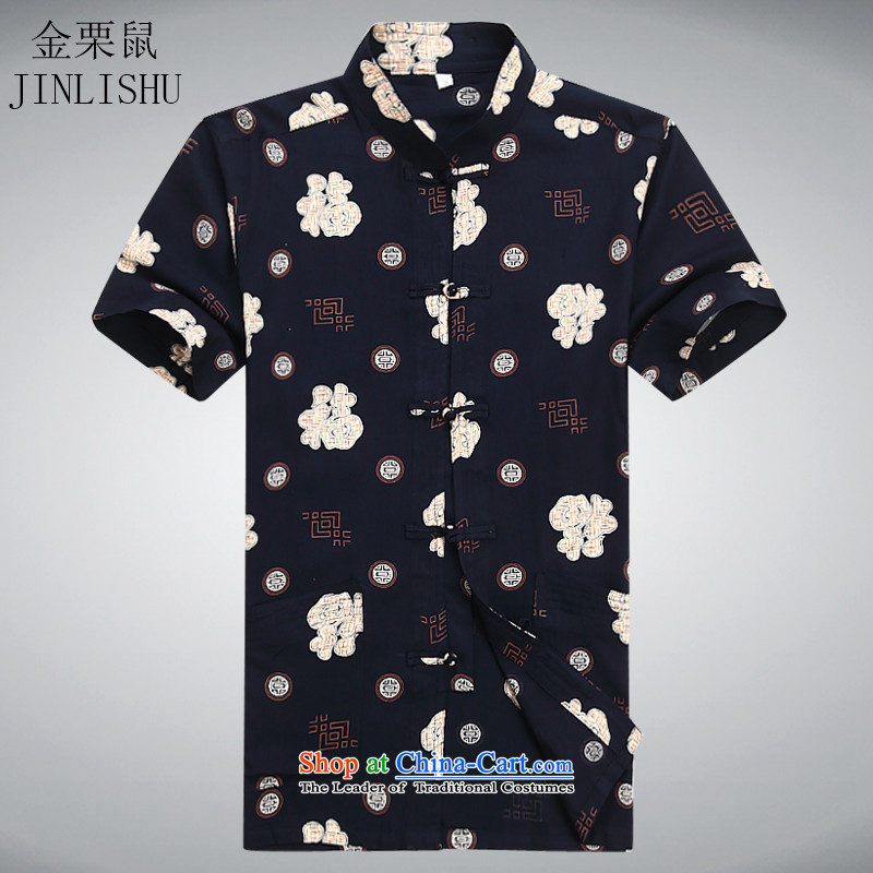 Kanaguri Mouse middle-aged men Tang dynasty short-sleeved shirt collar in older men summer casual shirt, Father boxed national costumes Black聽XL