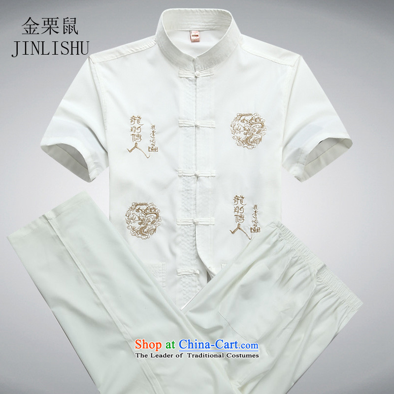 Kanaguri mouse, Mr Ronald men short-sleeved Tang Dynasty Package for the summer older Tray Tie Chi practitioners wearing White?XXL Kit