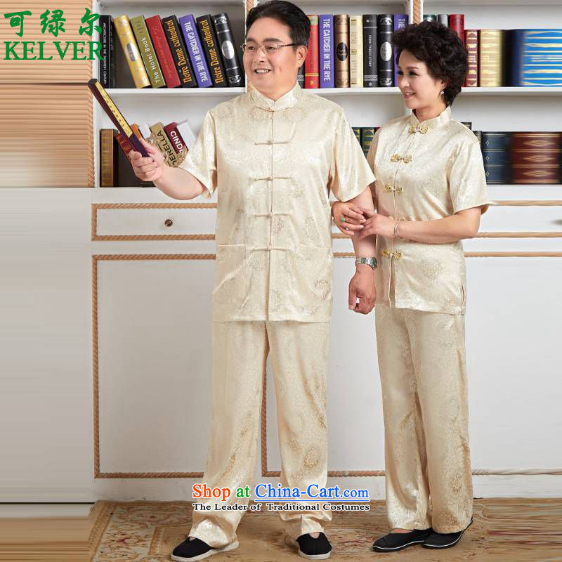 To Green, summer trendy new_ Older Tang dynasty suit direct short-sleeved gown Tang dynasty couples replacing packaged costumes _2524_ -4_ D Male M