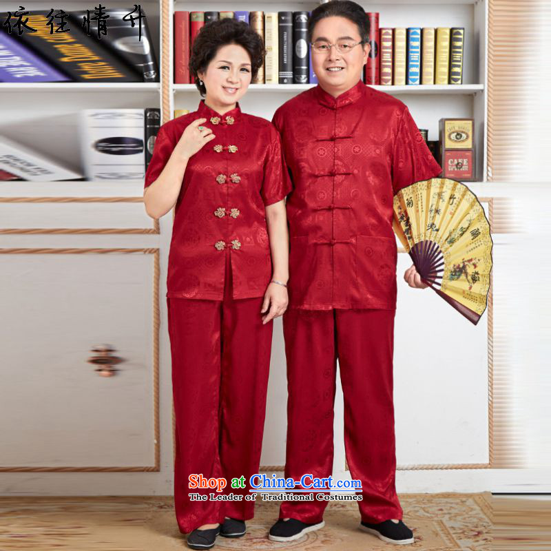 In accordance with the love of the summer l trendy new sheikhs wind Chinese men short-sleeved Tang Dynasty Package will mom and dad couples Tang Dynasty Package wns_2524 -3_ men L