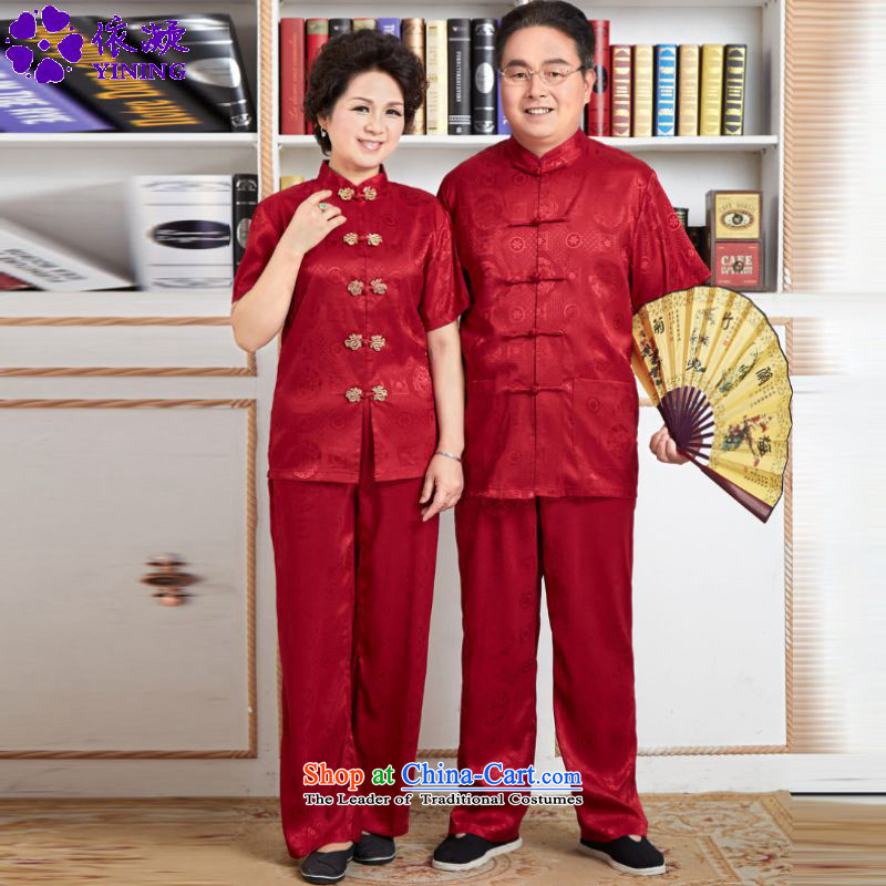 In accordance with the new summer gel older women and men in Tang Dynasty taxi loaded collar abounds lovers classical tray clip short-sleeved mom and dad couples Tang Dynasty Package�wns/2524 -3#�men XL