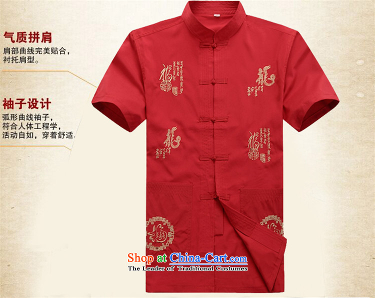 Hiv Rollet summer in older men Tang dynasty short-sleeved T-shirt Kit Chinese ball-middle-aged men and leisure services t-shirts dark blue packaged聽XXXL/190 picture, prices, brand platters! The elections are supplied in the national character of distribution, so action, buy now enjoy more preferential! As soon as possible.