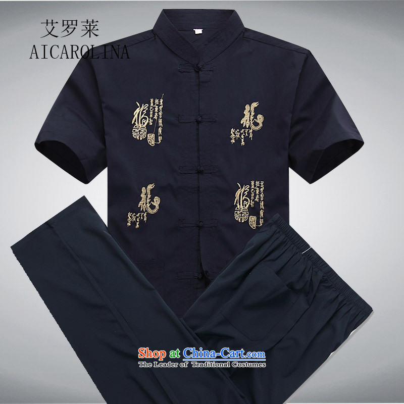 Hiv Rollet summer in older men Tang dynasty short-sleeved T-shirt Kit Chinese ball-middle-aged men casual shirts service kit XXXL_190 Dark Blue