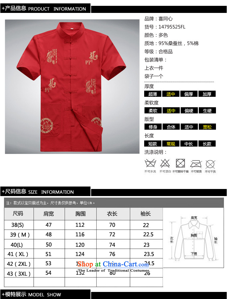 Hei concentric聽2015 Summer new products new breathable wicking short-sleeved lung Tang dynasty men Tang services shirt, beige聽XXL picture, prices, brand platters! The elections are supplied in the national character of distribution, so action, buy now enjoy more preferential! As soon as possible.