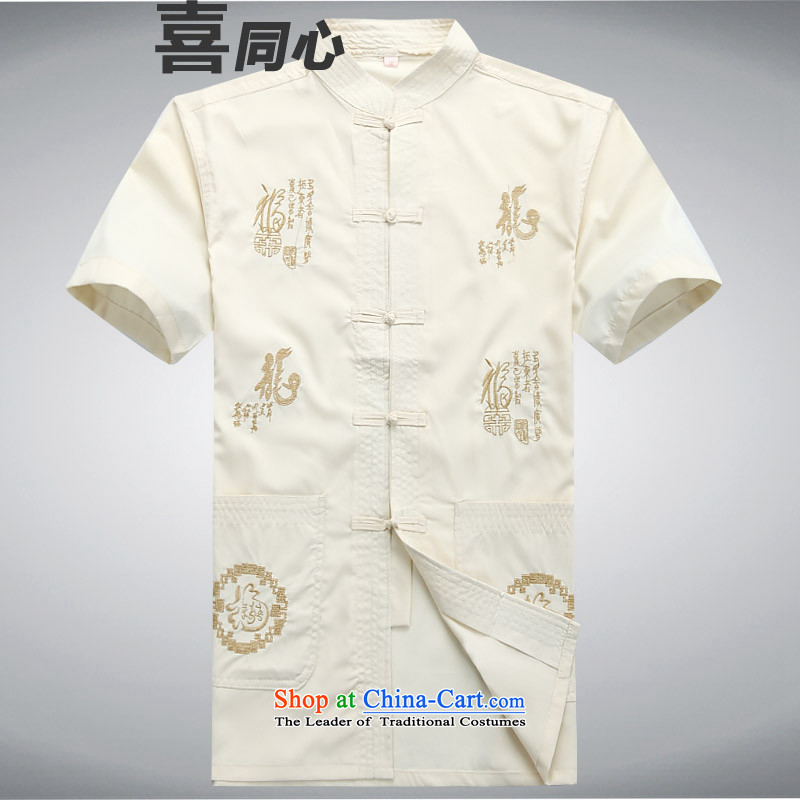 Hei concentric聽2015 Summer new products new breathable wicking short-sleeved lung Tang dynasty men Tang services shirt, beige聽XXL