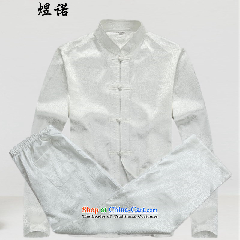 Familiar with the Tang Dynasty Men long-sleeved Kit Han-long-sleeved shirt China wind xl long-sleeved father replacing older people in short-sleeved China wind male Tang dynasty white?XXXL_190 Kit