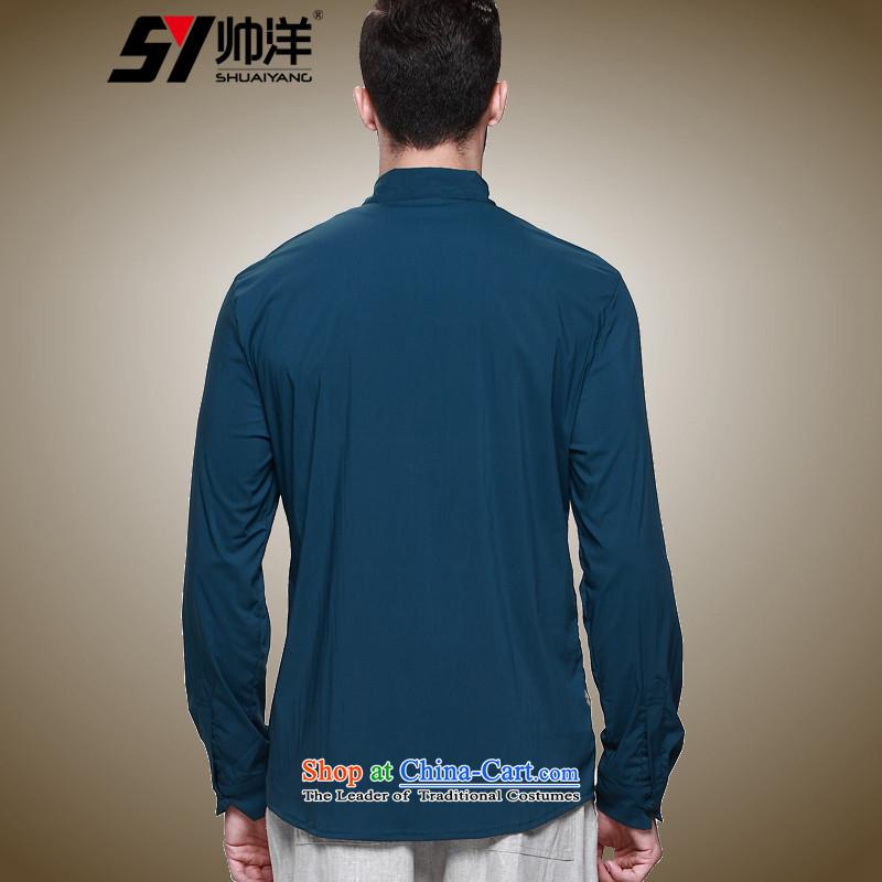 The new ocean Shuai China wind men Tang Dynasty Chinese Men's Shirt long-sleeved shirt slim national costumes collar summer dark green聽43/185, SHUAIYANG Yang (Shuai) , , , shopping on the Internet