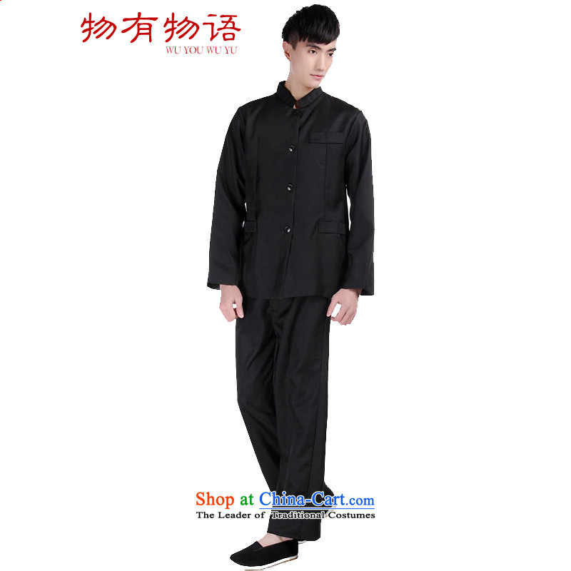 There is a property of the Republic of Korea to the Chinese students graduated with Chinese tunic quarter on collective clothing will serve gray and black 185cm
