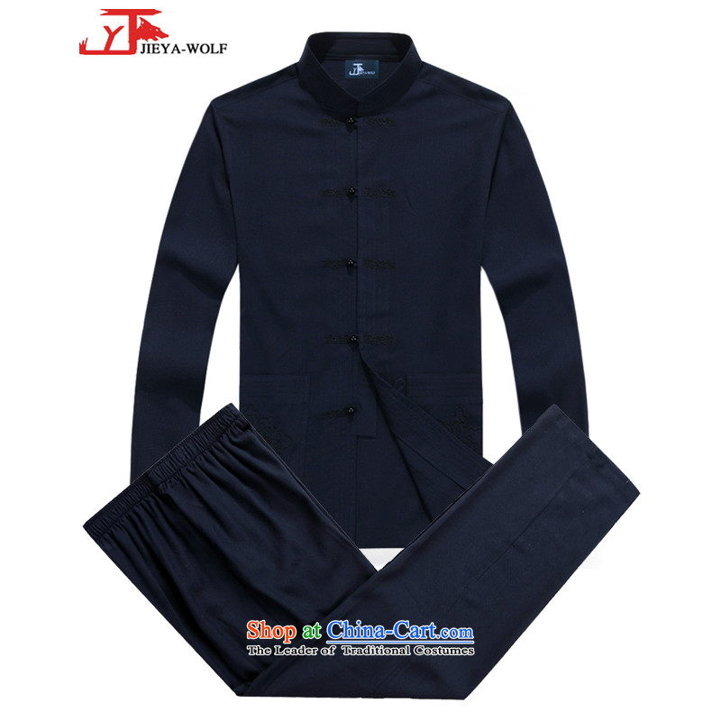 - Wolf JIEYA-WOLF, New Tang dynasty Long-sleeve cotton linen solid color kit for men in the fourth quarter of the Tang dynasty tai chi blue聽190_XXXL set