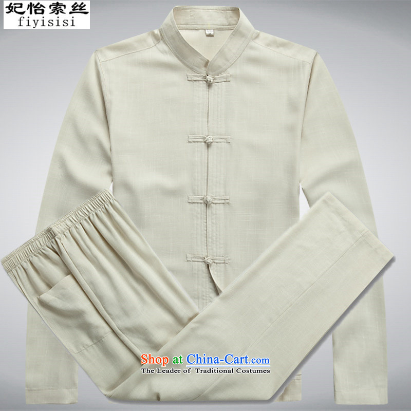 Princess Selina Chow in Tang Dynasty male short-sleeve packaged in older men improved national long-sleeved jacket Han-men and a ball-Shirt China wind summer loose half-sleeved shirt Kit�_170 m Yellow