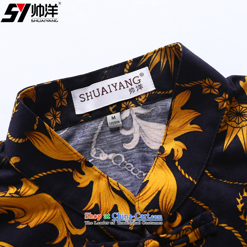The Ocean 2015 summer cool new Sau San Stamp China wind men short-sleeved shirt Tang Dynasty Chinese tunic m cotton Satin White Flower聽170/M, SHUAIYANG Yang (Shuai) , , , shopping on the Internet