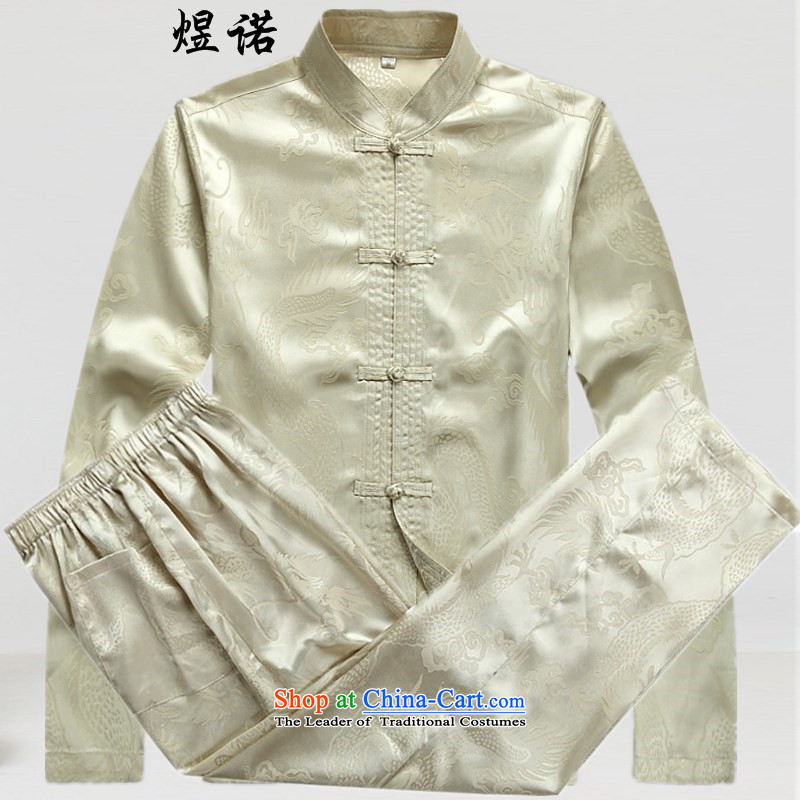 Familiar with the new long-sleeved men Tang Dynasty Package for the elderly men with elderly men's grandfather father Tang dynasty summer load father Han-spring and autumn grandpa national costumes beige M/170 Kit