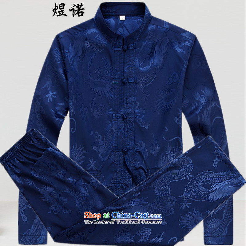 Familiar with the long-sleeved Tang dynasty and the spring and summer long-sleeved Chinese Chinese tunic kit father blouses national silk Han-new father Chinese men fall elderly grandparents blue packaged燲XL_185