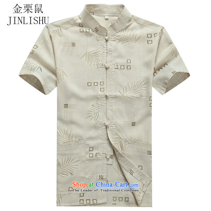 Kanaguri mouse new summer men Tang dynasty cotton linen shirt China wind shirt Short-Sleeve Mock-Neck Shirt, beige聽XL_180