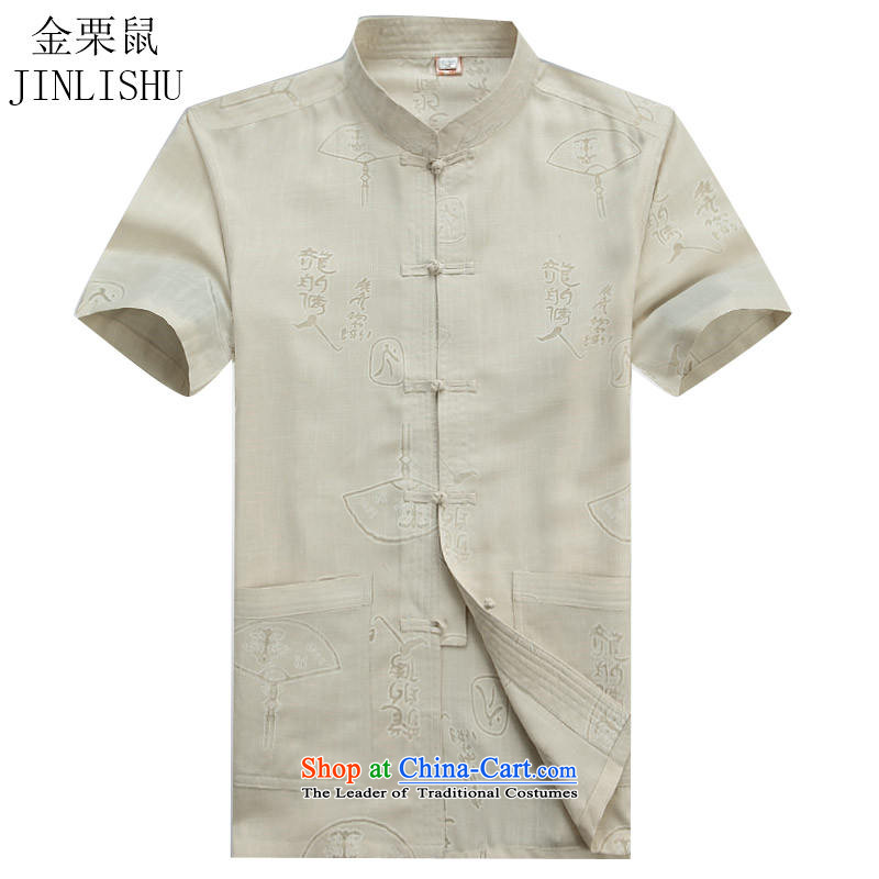 Kanaguri mouse men Tang dynasty cotton linen short-sleeved traditional cultural services China wind men Tang dynasty male short-sleeved Chinese national costumes燣_175 Beige