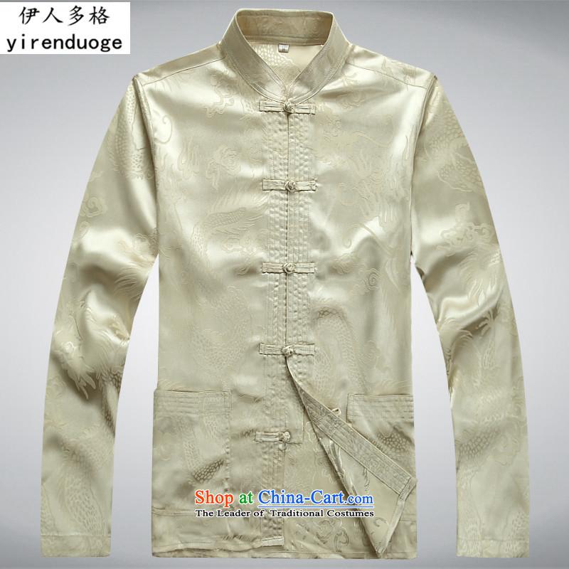The Mai-Mai more new elderly men in Tang Dynasty Summer Package Install Dad older Chinese long-sleeved shirt and t-shirt Han-large beige pants shirts kit plus?190/XXXL