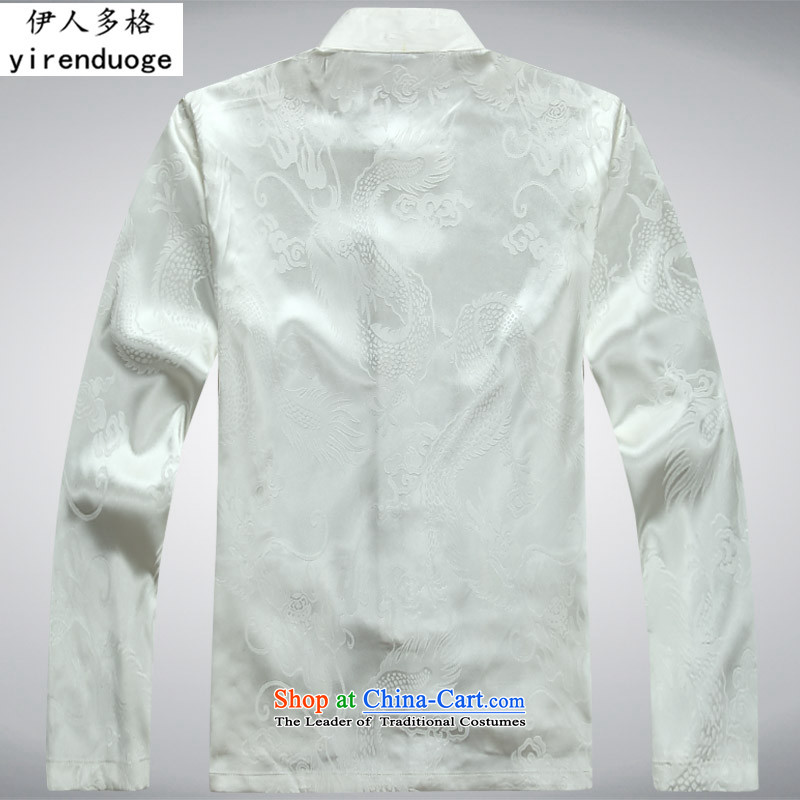 The Mai-Mai more new elderly men in Tang Dynasty Summer Package Install Dad older Chinese long-sleeved shirt and t-shirt Han-large beige pants shirts kit plus聽190/XXXL, Mai-mai (YIRENDUOGE more) , , , shopping on the Internet