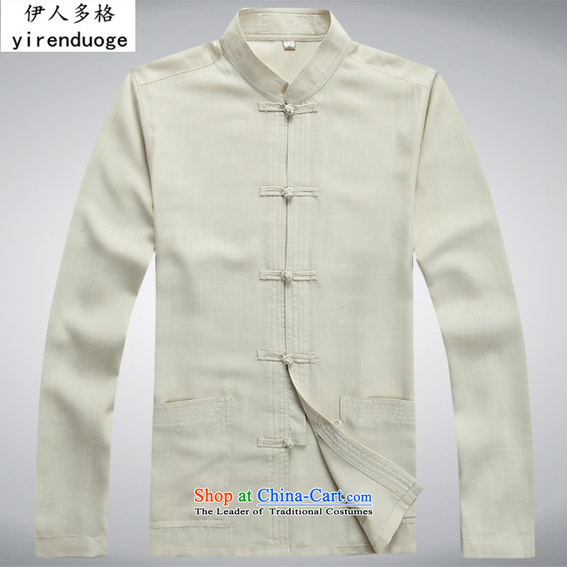 The Mai-Mai multi-cotton linen flax Tang dynasty services ball-men and long-sleeved Kit Chinese men China wind Han-elderly people in the Tang Dynasty Package exercise clothing?M_170 T-shirt, beige
