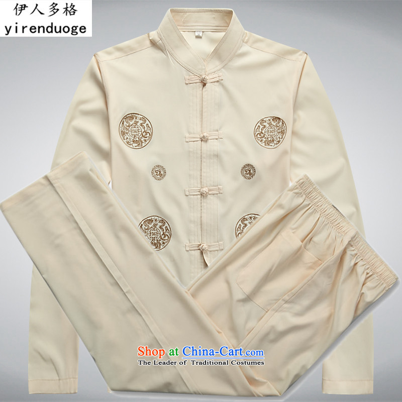 The Mai-Mai multiple cells in the spring and summer of the new round of older lung Tang dynasty China wind Long-sleeve older persons retro men kit with Han-ball-grandfather service kit shirt with beige pants燲XL_185
