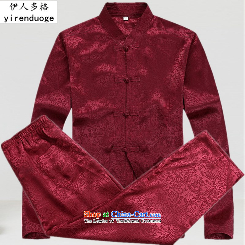 The Mai-Mai multiple cells in the Tang dynasty new elderly men long-sleeved shirts and Tang dynasty national costumes and t-shirt Chinese Tang dynasty package with a ball-father services red T-shirt and pants kit�XXXL/190