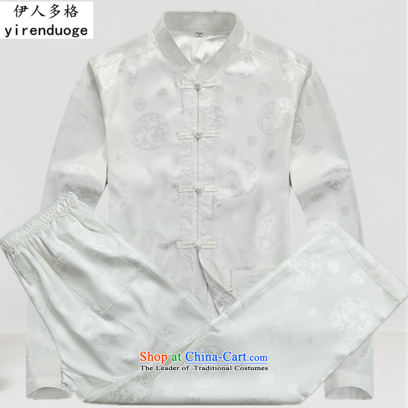 The Mai-Mai more new spring new Tang dynasty male long-sleeved top national costumes in Chinese tunic older kung fu shirt with a ball-father services practice suits white T-shirt and pants kit XL_180