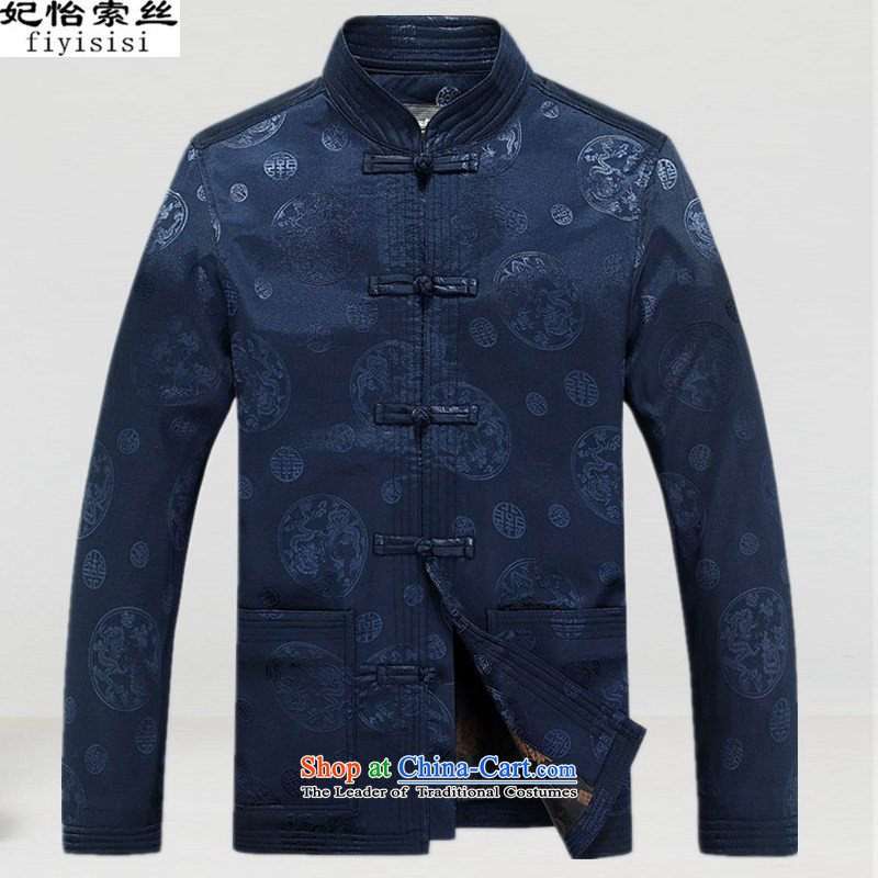 Princess Selina Chow in the spring and fall in the number of older men embroidery Tang Dynasty Chinese boxed grandpa father collar jacket coat Chinese on both sides of long-sleeved T-shirt father through large dark blue�XL/180