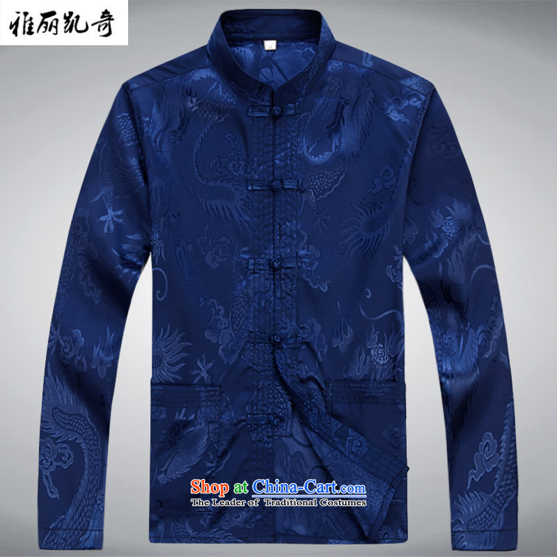 Alice Keci in Tang Dynasty older men and the spring and summer long-sleeved Chinese Chinese tunic kit father blouses national China wind Han-new disc loaded Ball Clip Grandpa service kit shirt with blue trousers�XXXL/190