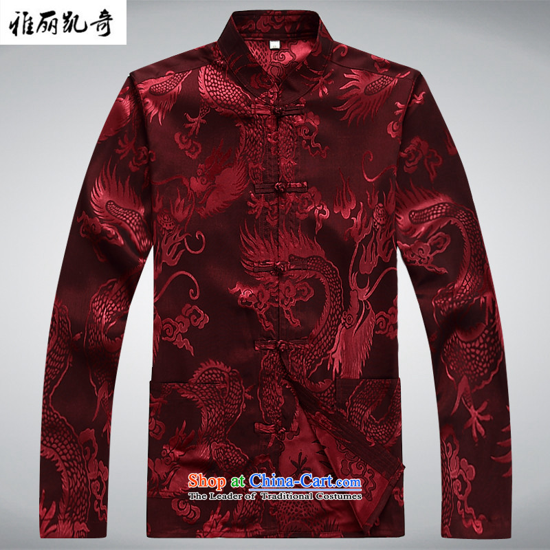 Alice Keci in Tang Dynasty older men and the spring and summer long-sleeved Chinese Chinese tunic kit father blouses national China wind Han-new disc loaded Ball Clip Grandpa Services Red Kits blouses and trousers�XXL/185