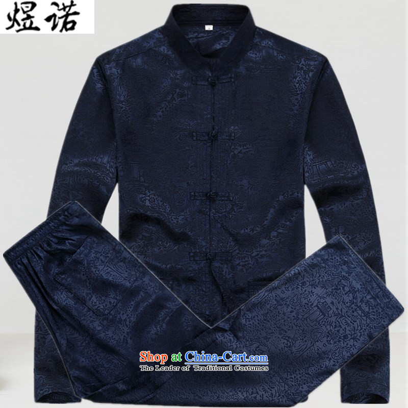 The Tang dynasty in familiar with older men long-sleeved packaged in spring and summer and short-sleeved ethnic Han-Chinese tunic Han-collar tray clip kit�60_ long-sleeved燽lue燣_175 Kit