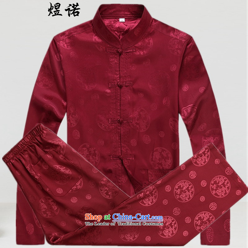 Familiar with the men in spring and autumn long-sleeved shirt of older persons in the Tang dynasty and the summer spring and fall national costumes shirt Chinese XL blue long-sleeved kit XL RED燲L_180 Kit
