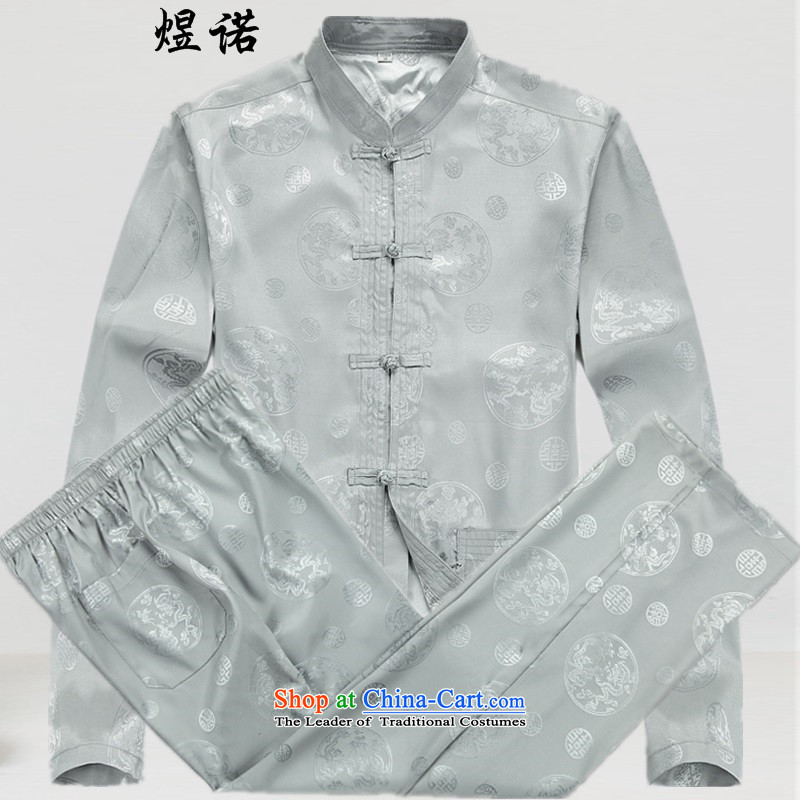 Familiar with the spring and autumn men Tang Dynasty Package large long-sleeved older people in China wind men Chinese grandfather long-sleeved Tang Dynasty Package Kung Fu Tang dynasty shirt and gray suit kit L_175