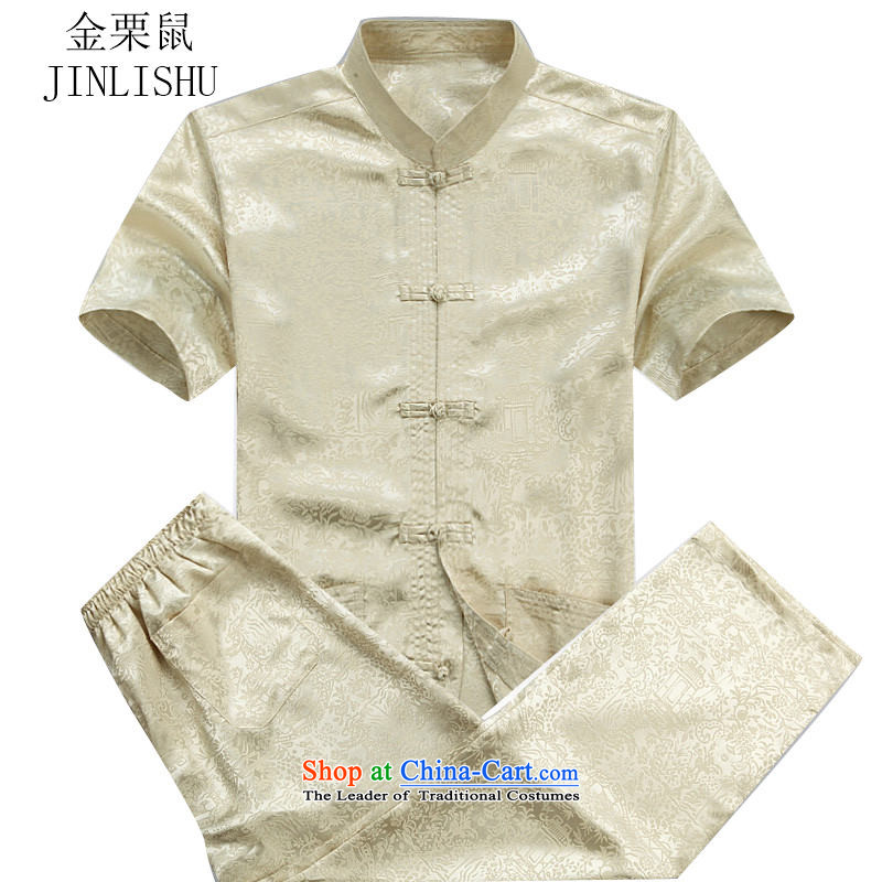 Kanaguri Mouse China wind Tang Dynasty Package summer short-sleeved T-shirt, older men Chinese tunic large leisure suite?L/175 Gold T-Shirt