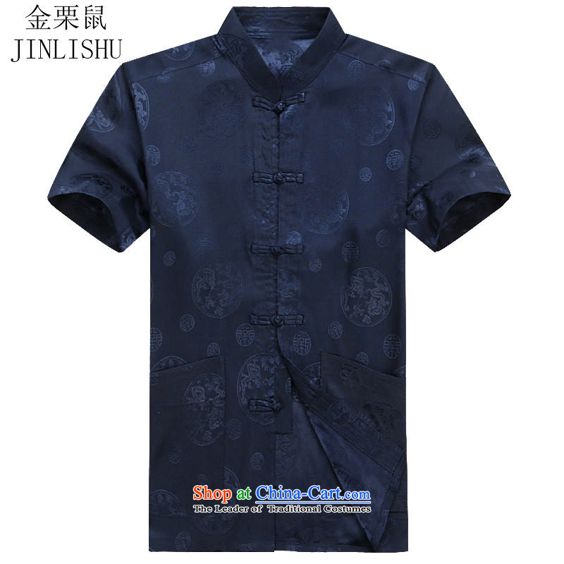 Kanaguri mouse summer men Tang Dynasty Package and short-sleeved China wind men manually disc detained Chinese shirt national dress shirt with grandpapa summer blue T-shirt聽XL_180 possession