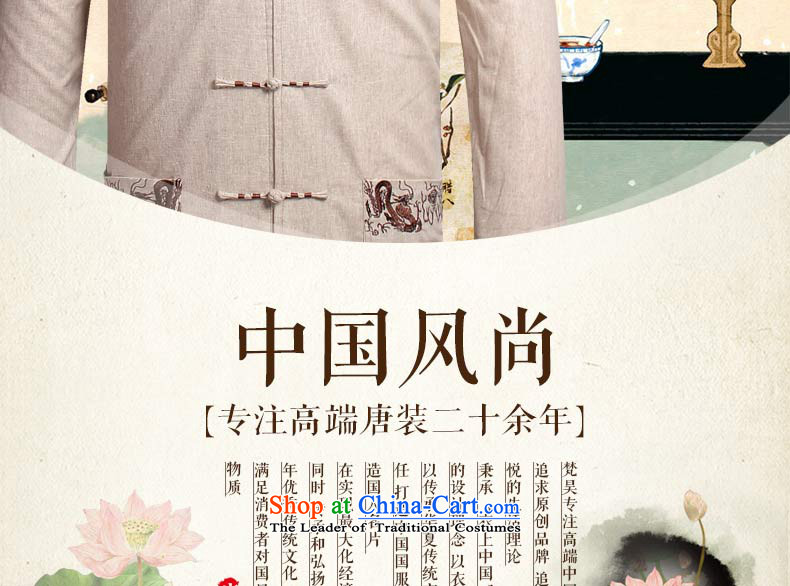 Van Gogh's new autumn replacing men in Tang Dynasty Long-sleeve older solid color cotton linen muslin old men Tang dynasty CM526 Light Gray聽2XL Photo, prices, brand platters! The elections are supplied in the national character of distribution, so action, buy now enjoy more preferential! As soon as possible.