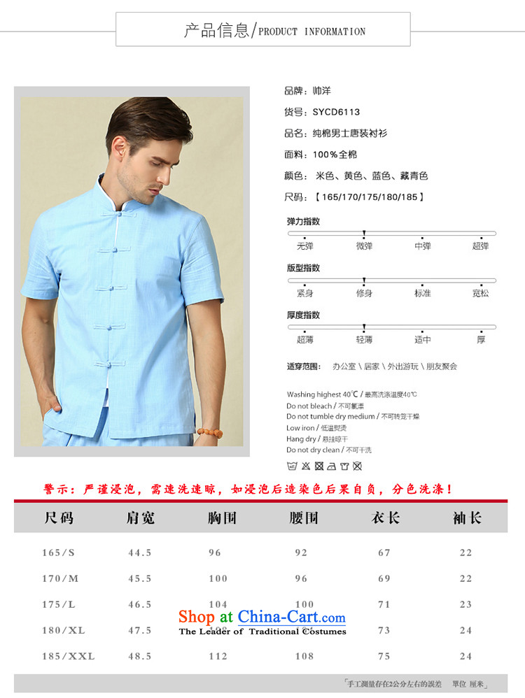 The Ocean 2015 summer cool new China wind men Tang dynasty short-sleeved shirt Chinese men's shirts, Sau San disk detained navy blue (single short-sleeved 170/M) Picture, prices, brand platters! The elections are supplied in the national character of distribution, so action, buy now enjoy more preferential! As soon as possible.