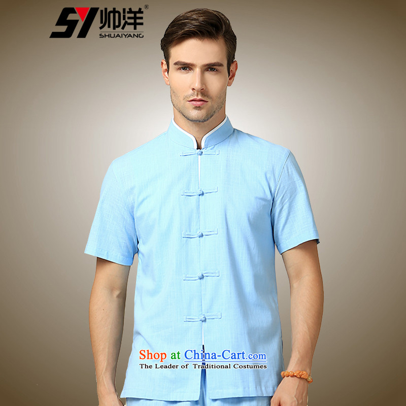 The Ocean 2015 summer cool new China wind men Tang dynasty short-sleeved shirt Chinese men's shirts, Sau San disk detained navy blue (single short-sleeved) 170/M, Shuai Yang (SHUAIYANG) , , , shopping on the Internet