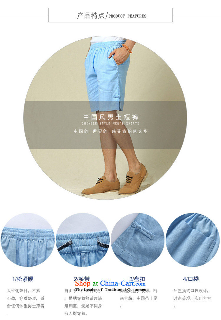 The Ocean 2015 summer cool new men Tang Dress Shorts China Wind Pants Chinese Disc detained Men's Shorts yellow (single) 185/XXL shorts picture, prices, brand platters! The elections are supplied in the national character of distribution, so action, buy now enjoy more preferential! As soon as possible.