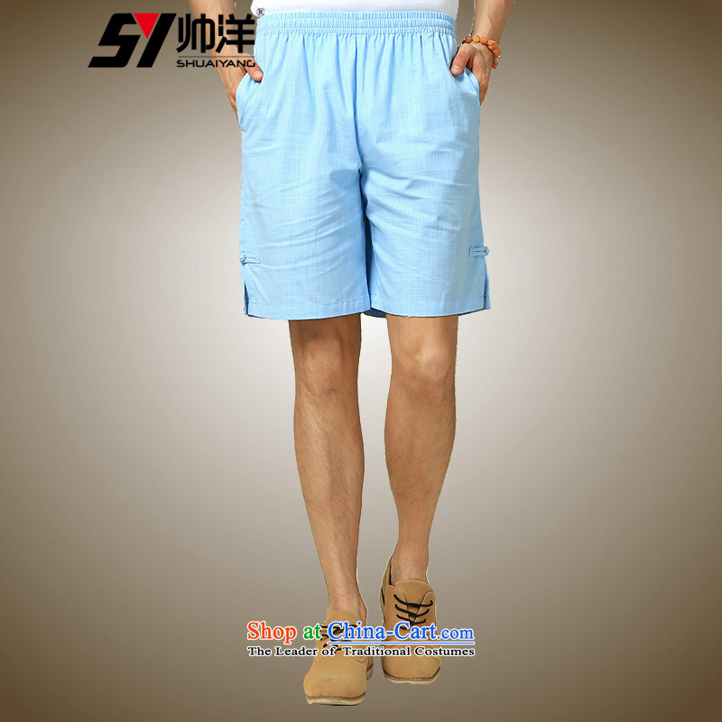 The Ocean 2015 summer cool new men Tang Dress Shorts China Wind Pants Chinese Disc detained Men's Shorts yellow (single) 185/XXL, shorts Shuai SHUAIYANG Yang () , , , shopping on the Internet