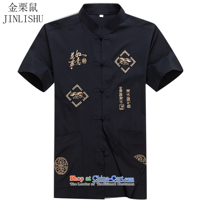 Kanaguri mouse in older men Tang dynasty, short-sleeved T-shirt summer load father Mock-neck China wind short-sleeved blouses Tibetan Blue Tang聽S_165