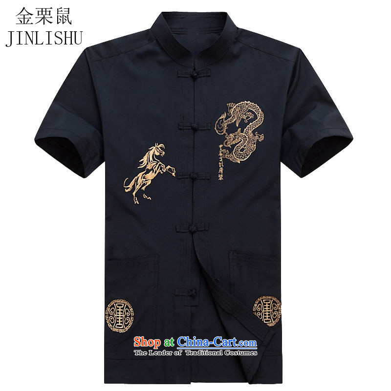 Kanaguri Mouse middle-aged men summer half sleeve national traditions Tang blouses collar disc detained men short-sleeved blue?M/170 possession of Tang Dynasty