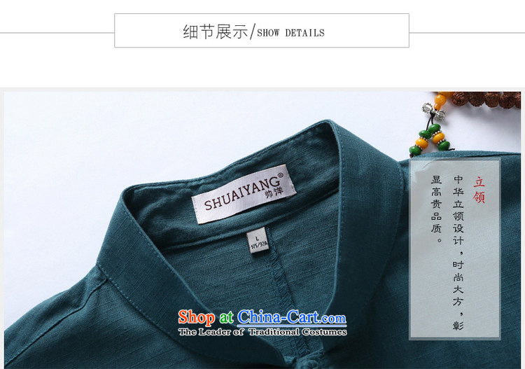 Shuai 2015 new summer, foreign men in both the short-sleeved shirt China wind male half sleeveless shirt that Chinese cotton with dark green
