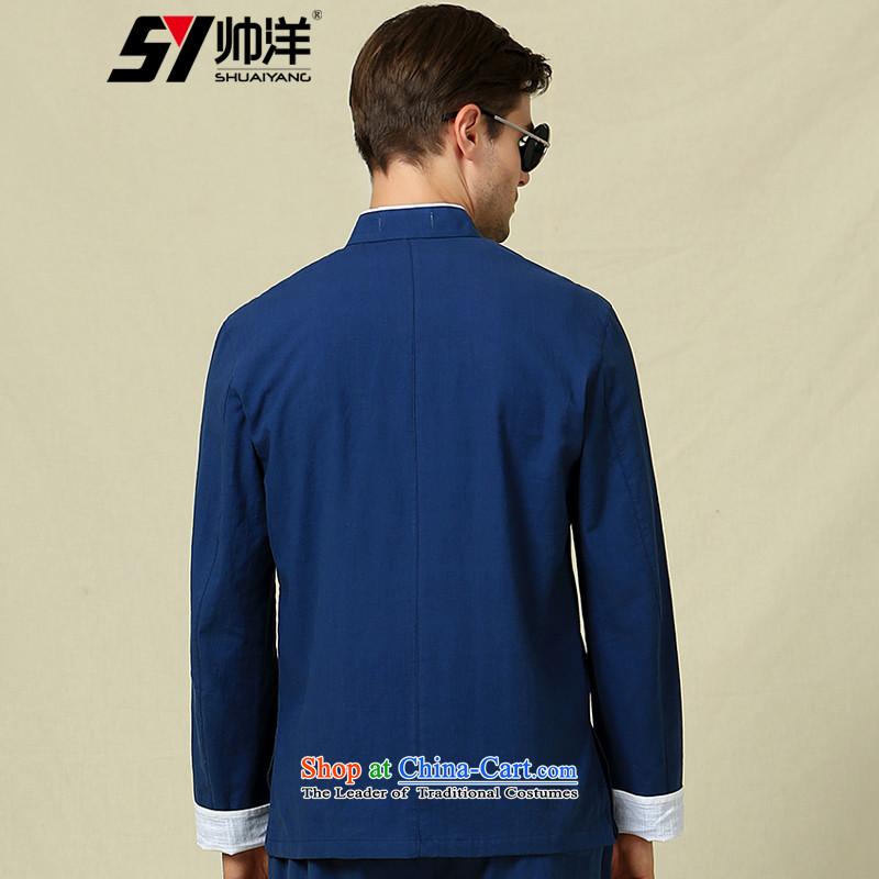 The new 2015 Yang Shuai men Tang dynasty long sleeved shirt collar China Wind Jacket Chinese Disc detained men retro shirt navy blue long-sleeved (single) 175/L, SHUAIYANG Yang (Shuai) , , , shopping on the Internet