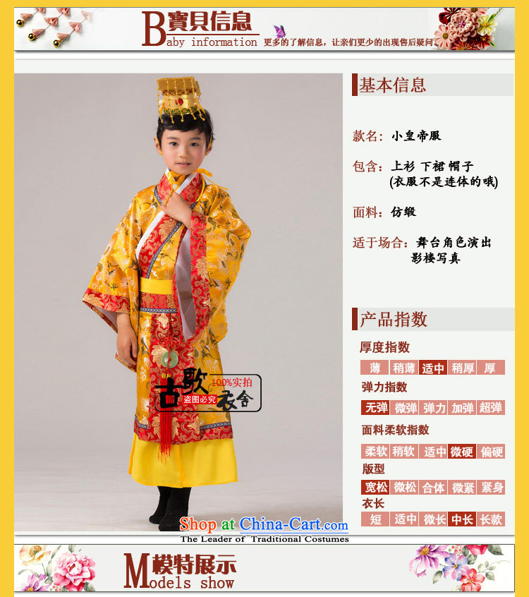 The Syrian children ancient time Boys show up to Tang dynasty Han-chin Han-king of the Tang dynasty costumes and photography COS Prince Edward Prince Edward Halloween聽130 pictures of the Tang dynasty, prices, brand platters! The elections are supplied in the national character of distribution, so action, buy now enjoy more preferential! As soon as possible.