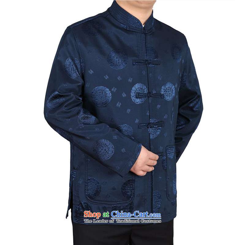Kanaguri Mouse New Tang dynasty of older persons in the middle-aged long-sleeved shirt collar men men national costumes blue燲L
