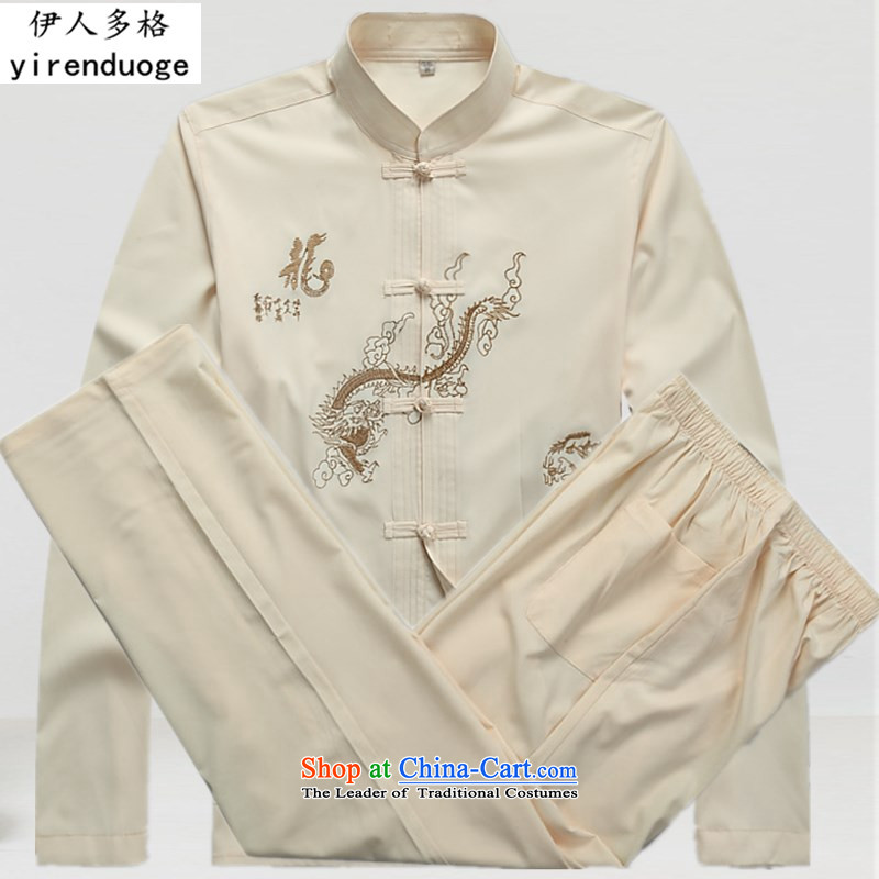 The Mai-Mai more men jogging Tang Dynasty Package in long-sleeved Tang dynasty older men and large summer ethnic Han-kit shirt plus pants ball-service kit shirt with beige pants?XXXL_190