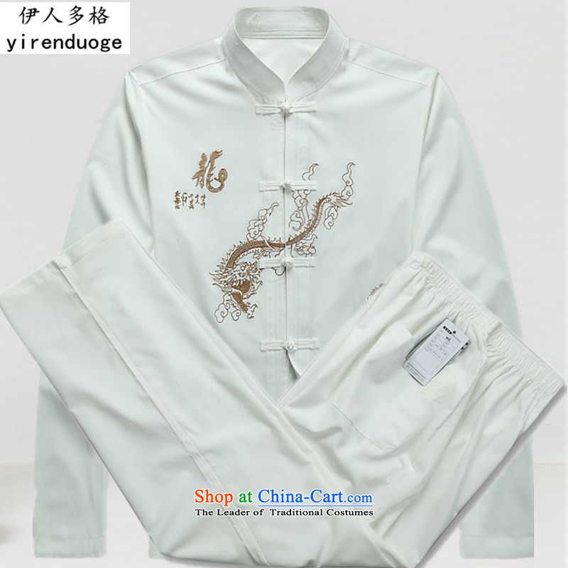 The Mai-Mai Tang Dynasty more long-sleeved kit in the spring and autumn Men/older/Tang Dynasty Package large long-sleeved code disk detained clothing Tang Kit China wind Han-white T-shirt and pants kit?XL/180