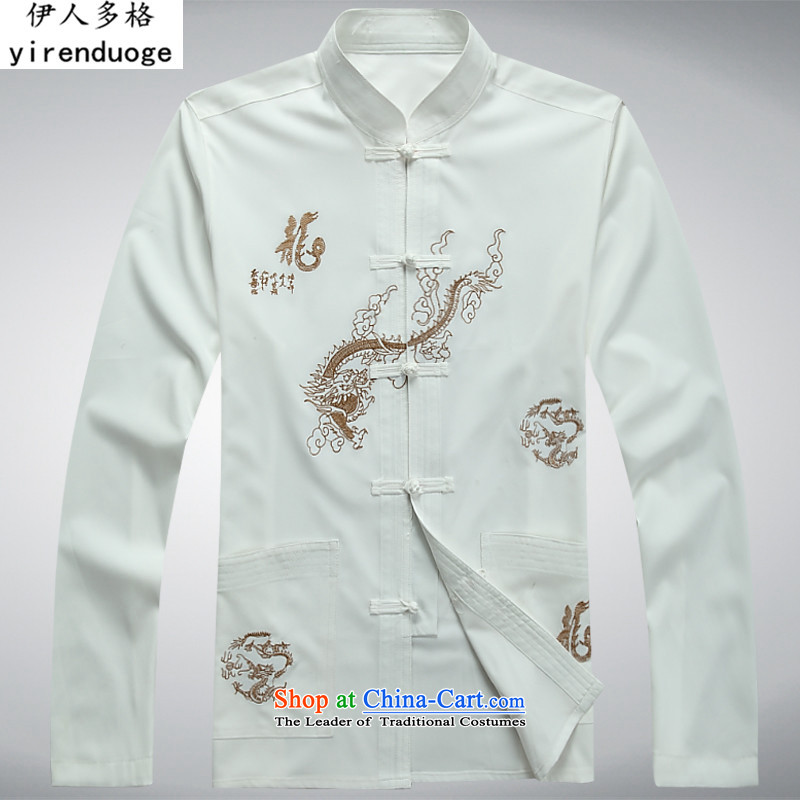 The Mai-Mai multiple cells in spring, summer, autumn and Tang dynasty elderly men men long-sleeved Kit Chinese Disc detained father grandpa installed China wind Han-national costumes Taegeuk Services white T-shirt and pants kit XXL/185