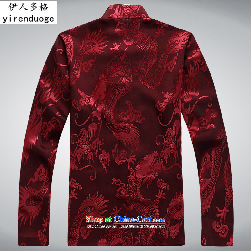 Many of the Mai-Mai older men tray clip kit improved emulation silk national costume China wind collar leisure long-sleeved Tang dynasty summer load ball father services red kits blouses and trousers聽175/L, Mai-mai multiple cells (YIRENDUOGE) , , , shoppi