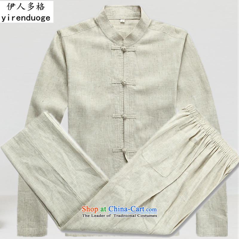 The Mai-Mai multi-�  year 2015 New Tang Dynasty Package linen men in short-sleeved older men Tang dynasty summer national costumes cotton linen china wind load father long-sleeved Pullover beige pants燣_175 blouses plus