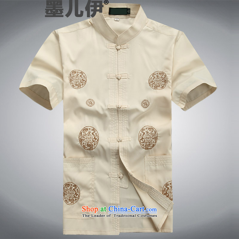 Tang dynasty male short-sleeved summer new short-sleeved Tang in older men exercise clothing Taegeuk service pack?XL